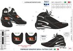 "TER personalized ""Rally Shoes"" - Freem"